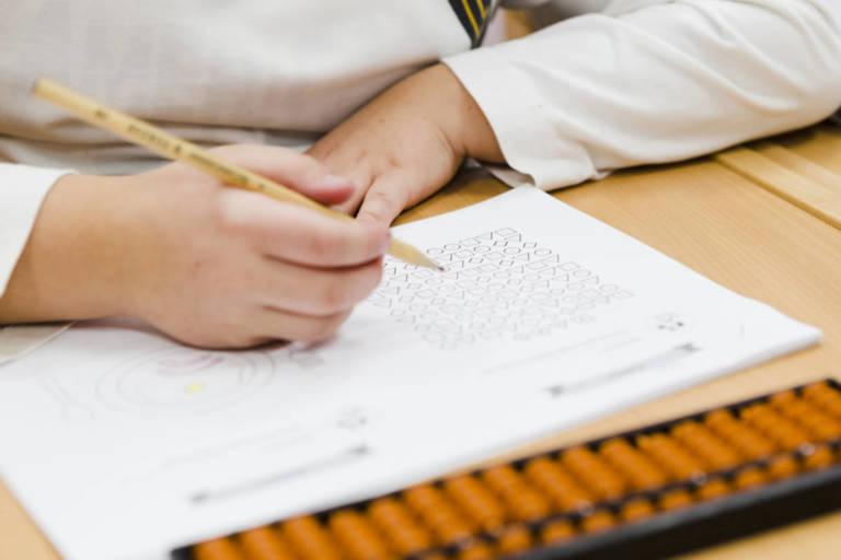 ментална аритметика детски образователен център brainy